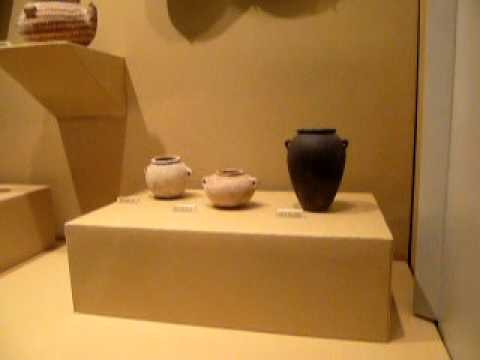 Metropolitan Museum of Art, Egyptian Collection, #1