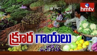 Special Focus on Vegetables Price Hike in Telugu States | hmtv