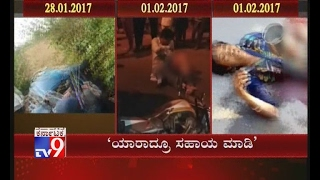 Yadgir: Accident Victim Lying on The Road as Bystanders Click Pics, Take Videos