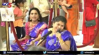 Sri Rama Navami Celebrations in Virginia, USA