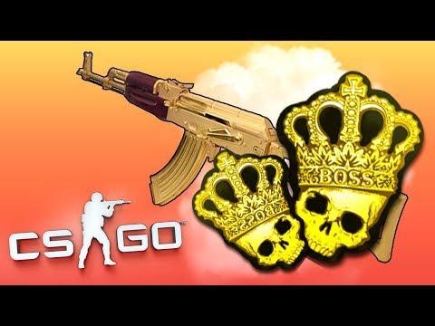 ВЫПАЛ ЗОЛОТОЙ AK-47 С КОРОНОЙ - ПЕРВЫЙ РАЗ ТАКОЕ ВИЖУ! - ОТКРЫТИЕ КЕЙСОВ CS:GO