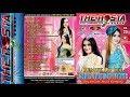 Promo Album Terbaru THE ROSTA Vol 20 Produksi Aini Record Jawa Timur thumbnail