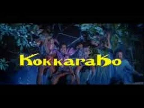 Kokkarakko | Full Malayalam Movie Online | Dileep, Mala Aravindan video