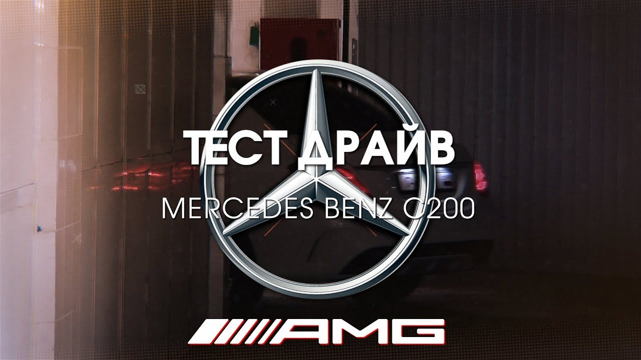 Mercedes Benz C200 AMG, Автокросс в Горловке.