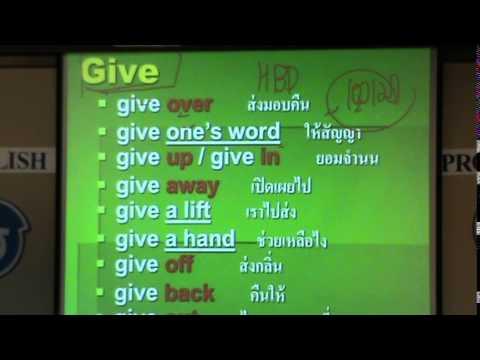(57-08-23) ม.6 ติว Gat ภาษาอังกฤษ (Part 3/7)