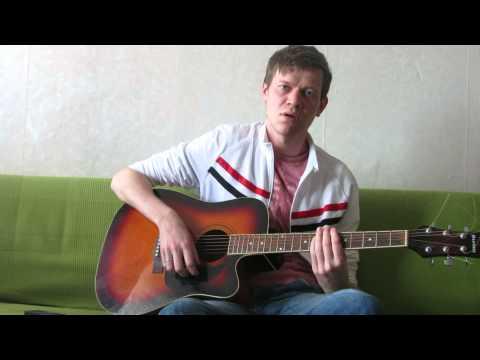 Урок№1 Научиться играть на гитаре легко