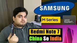 Redmi Note 7 From China - Vivo V13 Pro Coming Soon - Samsung M10 New Report #GG Updates