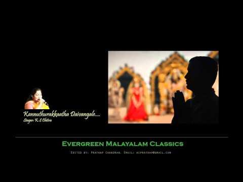 Kannuthurakkaatha Daivangale..by K.s Chitra video