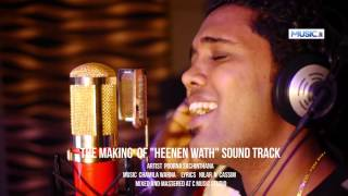 Heenenwath - Poorna Sachintha (The Making Of Sound Track)