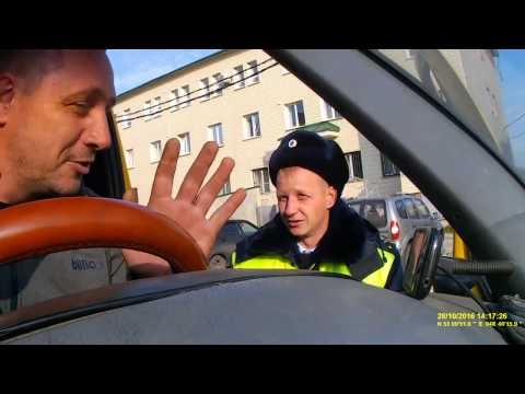 Обвинение, угроза оформить по 19 3 и извинение ИДПС г. Октябрьск Самарская обл.