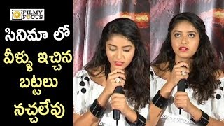 Actress Nakshatra about Costumes in Palasa 1978 Movie @First Look Launch