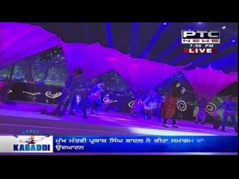 Opening Ceremony | 5th World Cup Kabaddi Punjab-2014