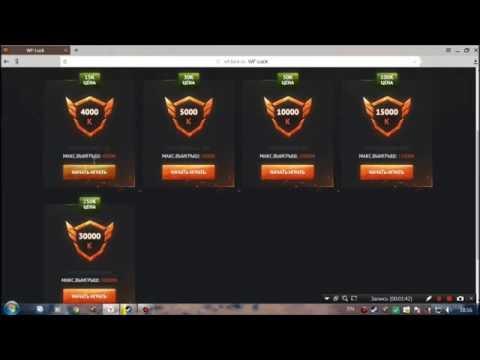 Как быстро заработать денег в варфейс видео