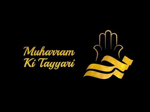 MUHARRAM KI TAYYARI | HOST TAFSEER RIZVI | GUEST ZAHRA RIZVI | 1440 HIJRI 2019