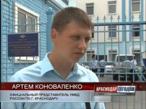 В Краснодаре задержали студента, который справил нужду на памятник Пономаренко