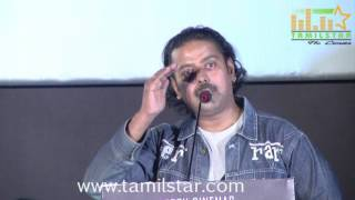 Yaanum Theeyavan Movie Audio Launch