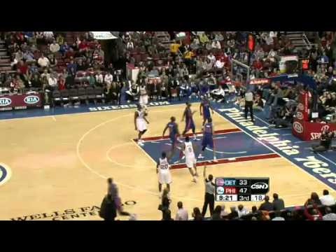 Detroit vs 76ers   01.29 ны тоглолтын тойм