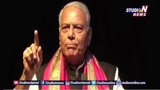 Former Union Finance Minister Yashwant Sinha Quits BJP