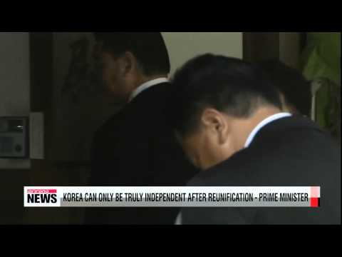 Korean government slams Japanese minister's visit to controversial war shrine