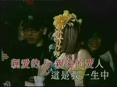 Anita Mui (梅艷芳) Sings Intimate Lover (親密愛人)