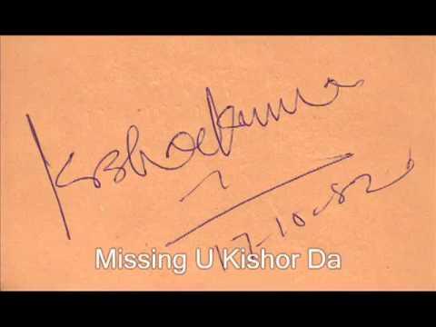 Main Aur Meri Awargi   Kishor Kumar