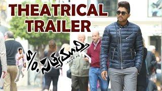 S/o Satyamurthy Latest Trailer 1 - Allu Arjun, Samantha, Trivikram