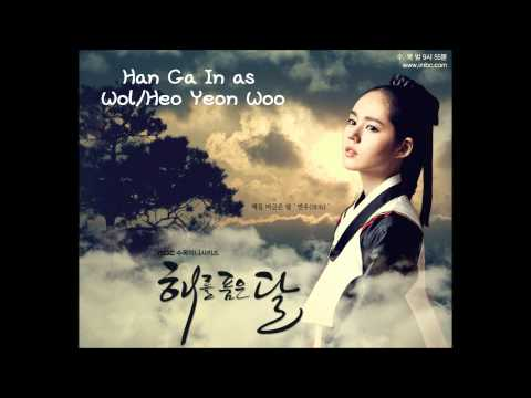 The Moon That Embraces The Sun Korean Drama