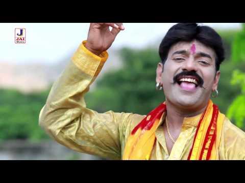 New Marwadi Geet | Bich Wali Re Dondiyo Re Maay | Latest Hd Rajasthani Bhakti Song video
