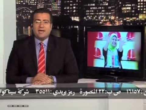 برنامج هعمر بلدى - حفل سيناكولا السنوى 2013