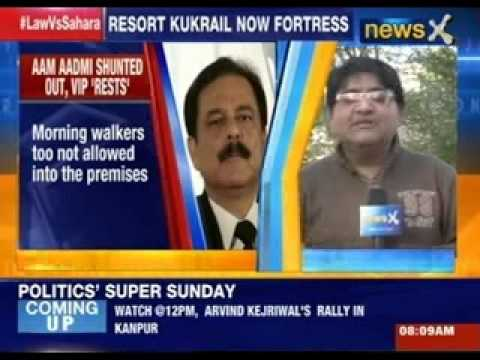 Subrata Roy arrest : Aam aadmi shunted, VIP rests