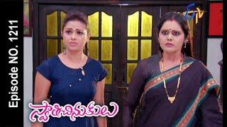 Swathi Chinukulu | 21st July 2017| Full Episode No 1211| ETV Telugu