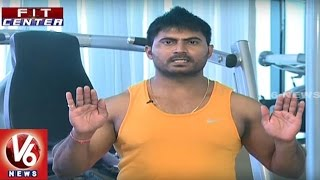 Fit Center | Basic Tips For Beginner | Trainer Venkat Fitness Tips | V6 News