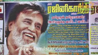 Super Star Rajinikanth Fans At Raghavendra Hall