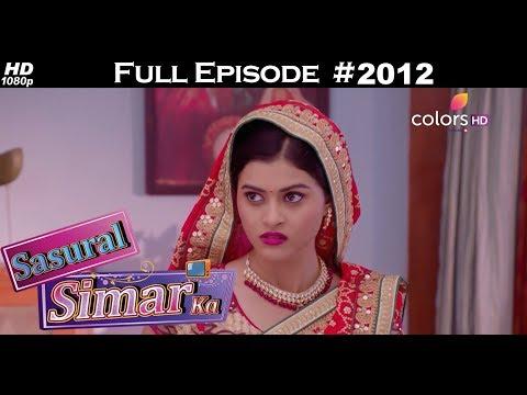 Sasural Simar Ka - 3rd January 2018 - ससुराल सिमर का - Full Episode thumbnail