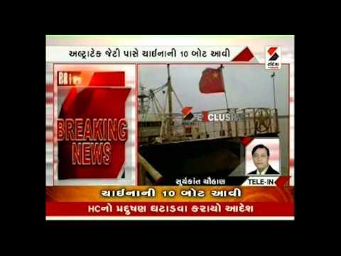 10 Chinese Ships Sailing to Pakistan Found in Amreli, Gujarat || Sandesh News