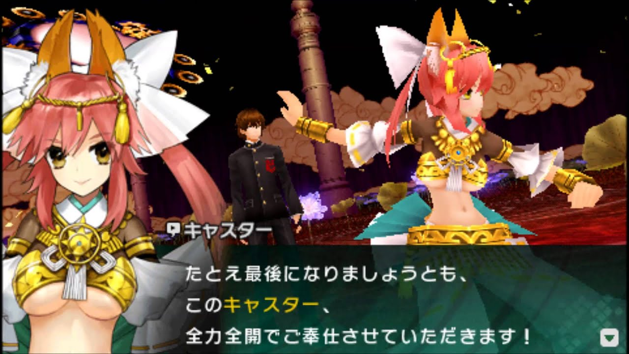 Fate Extra Ccc Caster vs
