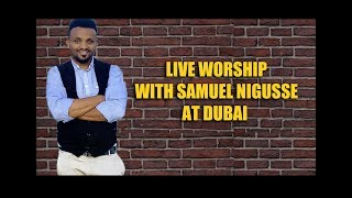 Sami Nigusse Worship Song - AmlekoTube.com