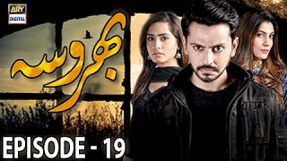 Bharosa Episode 19