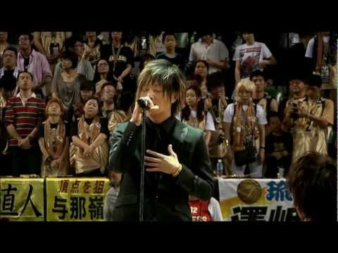 Granrodeo 国歌独唱 the National Anthem Of Japan [hd720p] video