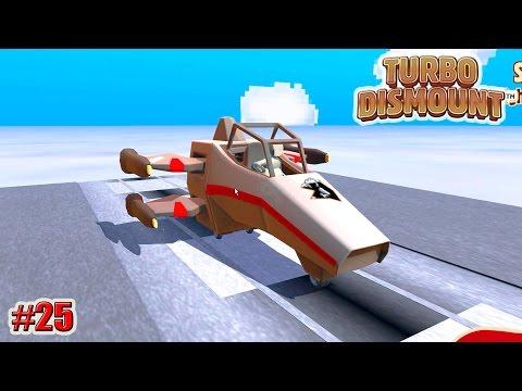 Turbo Dismount прохождение КРУТОЙ ВИРАЖ (25 серия)