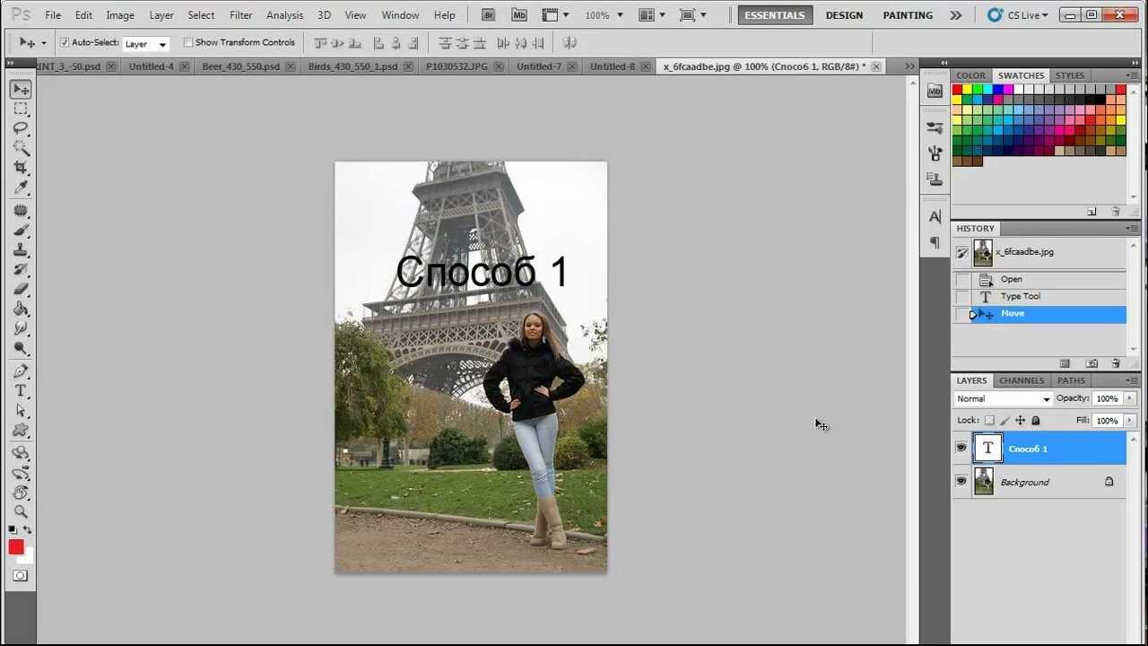 как в фотошопе уменьшить изображение: