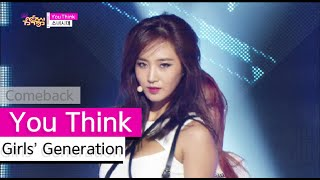 download lagu Comeback Stage Girls' Generation - You Think, 소녀시대 - gratis