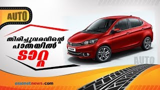 Tata Tigor Price in India , Mileage, Review | Smart Drive 18 NOV 2018