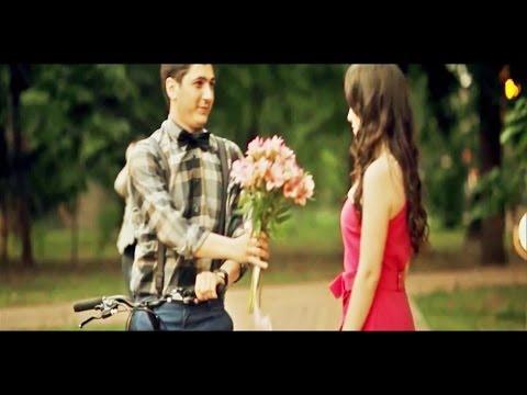 Если вместе мы, любовь это я и ты!
