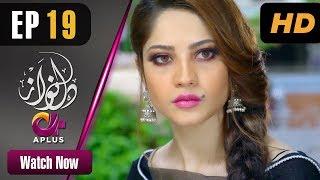 Dil Nawaz - Episode 19 | Aplus ᴴᴰ Dramas | Neelam Muneer, Aijaz Aslam, Minal | Pakistani Drama