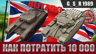 WoT Blitz - Премиум Black Prince или FV 201 (A45) - World of Tanks Blitz (WoTB)