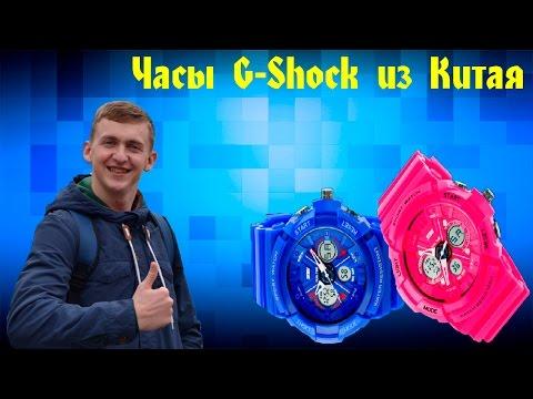 Vzglyad: Часы G-SHOCK из Китая