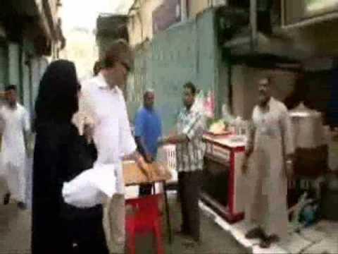 Saudi Arabian Culture Montage