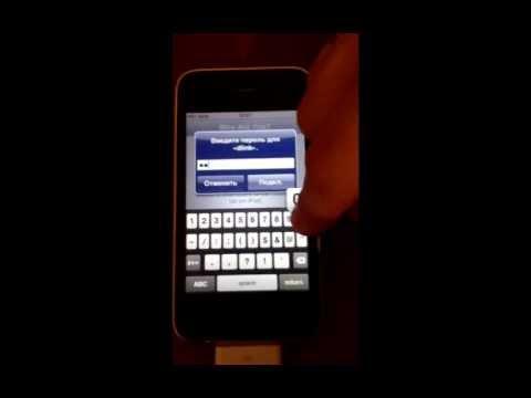 Откат прошивки на iPhone  3Gs downgrade iPhone  3Gs  (6.0.1-4.1)