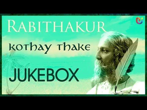 Rabindra Sangeet - Latest Bengali Songs - Rabindranath Tagore...